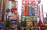 일본 렌터카