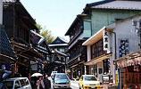 Narita (Chiba)
