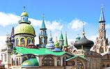 Аренда автомобилей : Россия